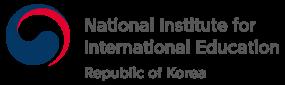 국립국제교육원